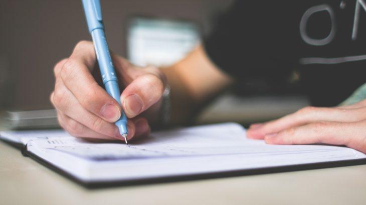 文章、作文、感想が書けない人のために送る解決策。