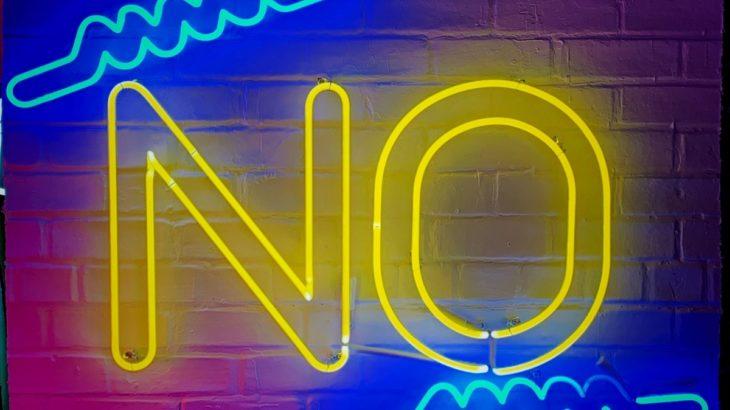 【自分を守るため】「No」と言える力は必ずしもつけるべきものです